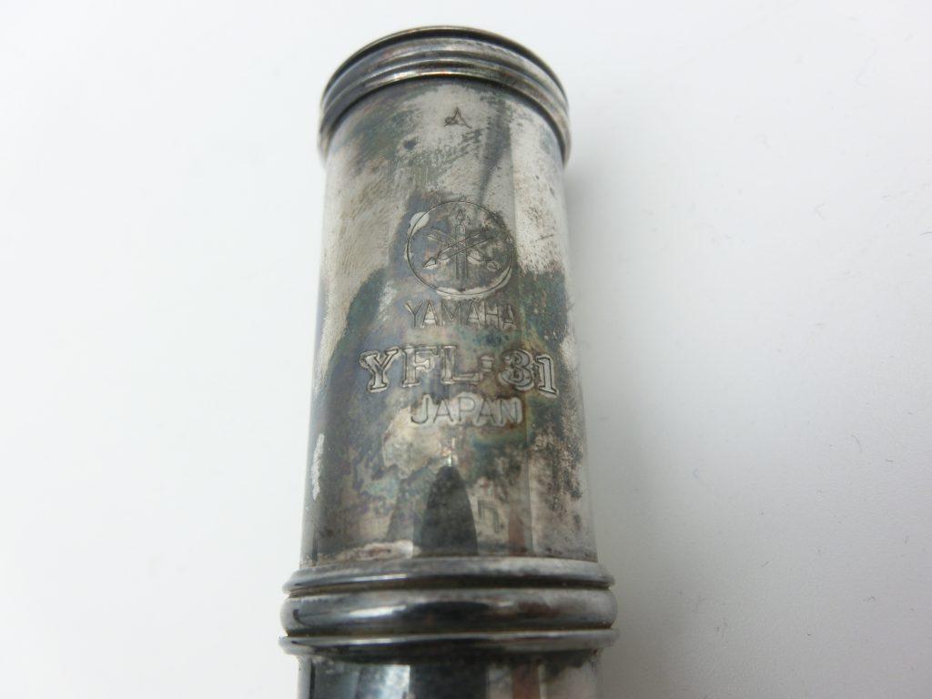 買取紹介:ヤマハYFL-31初代頭部管銀製フルートの刻印部分