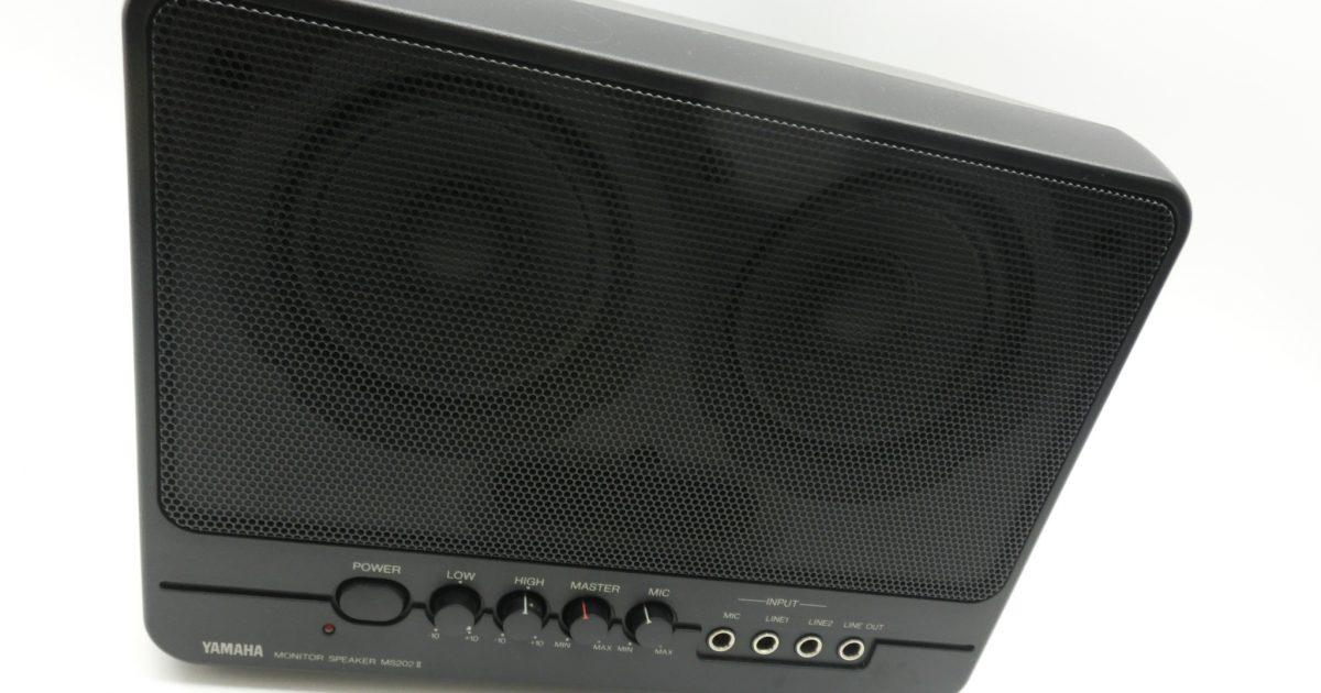 YAMAHA パワードモニタースピーカー MS202Ⅱを売り頂きました。