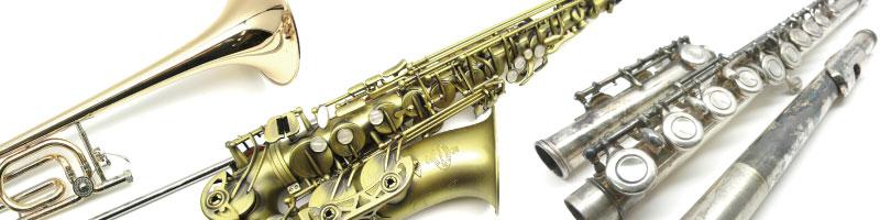 あらゆる種類の管楽器が対象