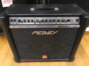 東京都より、PEAVY BANDIT 112 ギターアンプを買い取り頂きました!
